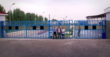 otomatik fabrika giris kapisi